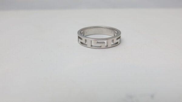 Greek Key Wedding Ring