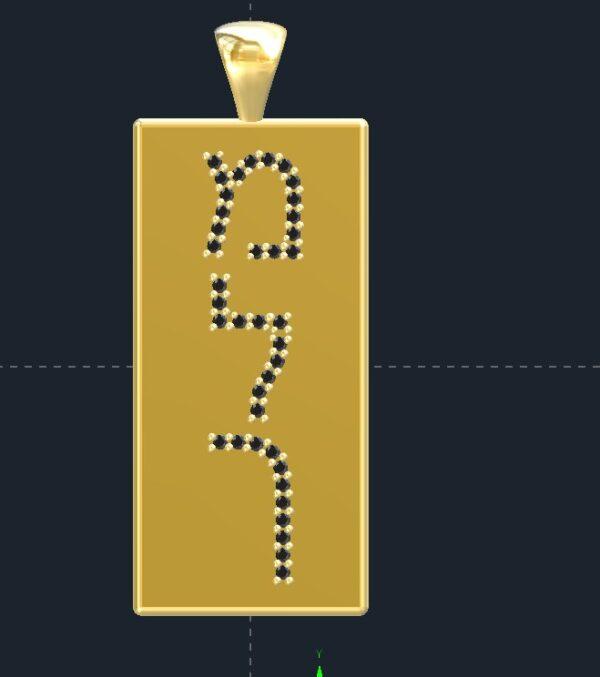 Diamond Hebrew Pendant